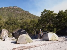 Camp site in a remote area